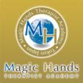 英国国際ライセンスITEC認定校「マジックハンズ・セラピストアカデミー」